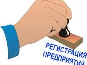 Ликвидация и открытие ООО,  ИП
