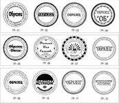 Дизайнерские печати и штампы серии ЭКО
