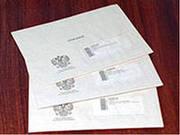 Почта нужной датой. Отправим в день обращения.