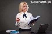 Предоставляем весь спектр бухгалтерских услуг для ИП,  ООО,  КФХ
